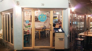 The entrance of W39 Cafe
