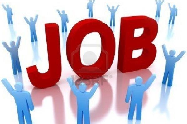 Job Recruitment at Gemstone Microfinance Bank, How To Apply