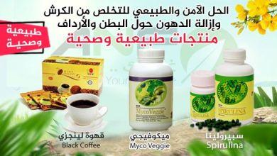أغذية طبيعية للتخسيس وحرق الدهون