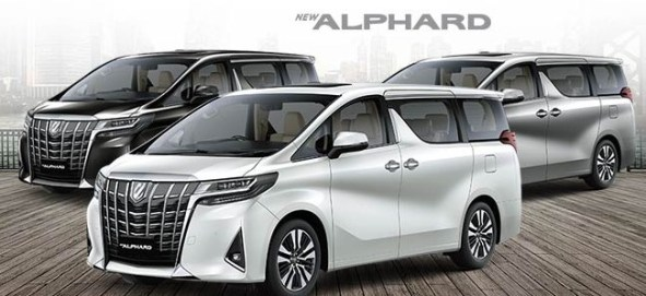 2021 Toyota Alphard with new concept