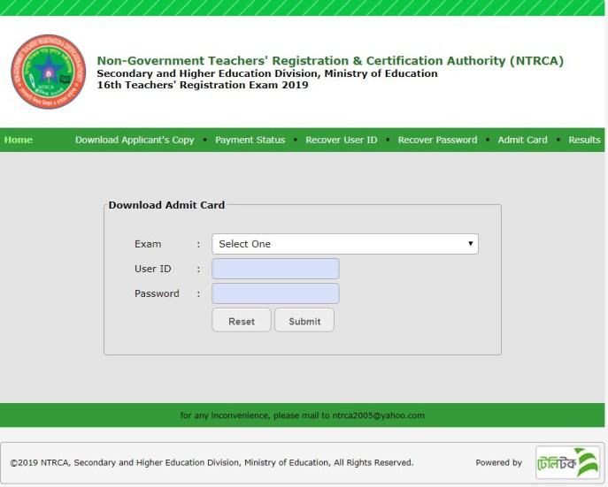 ntrca.teletalk.com.bd/result 2019