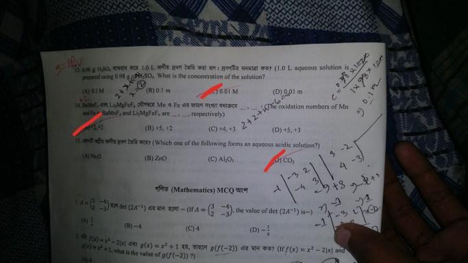 DU C uint Admission Test chemistry solution