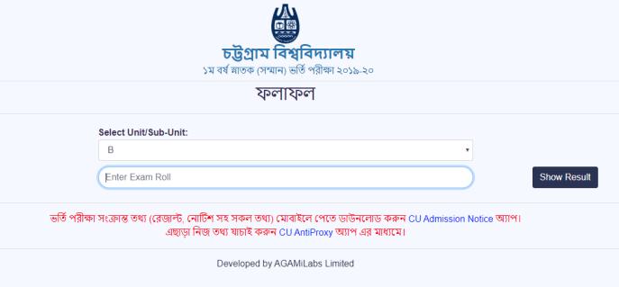 cu b unit admission test result 2019