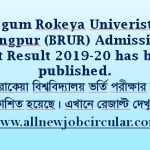 begum rokeya university admission test result 2019-20