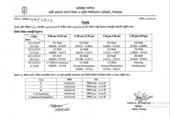 hstu admission result