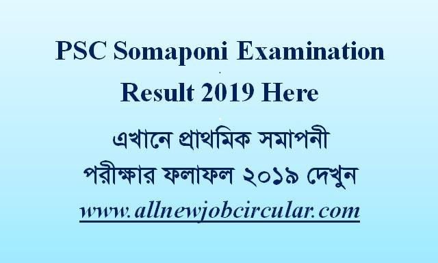psc somaponi exam result 2019
