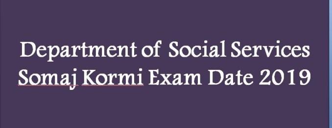 somaj kormi exam date 2019