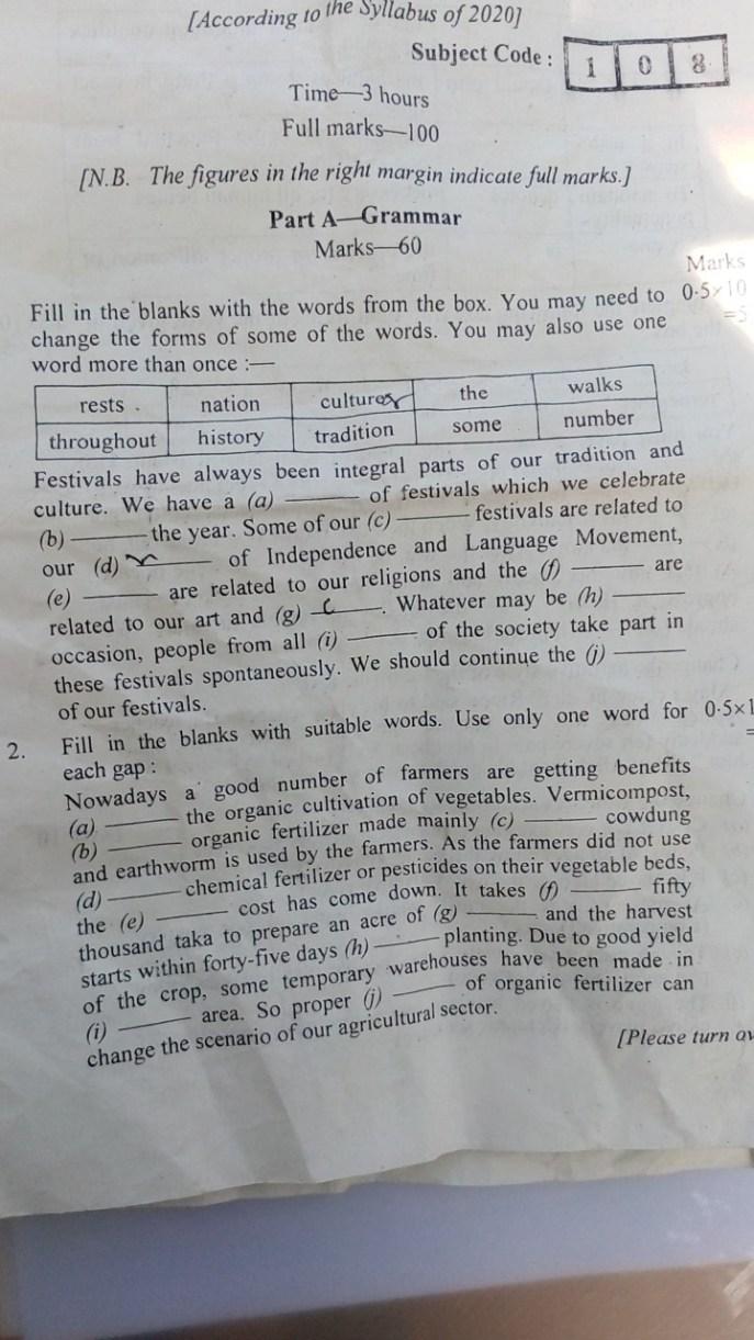 SSC English 2nd Paper Question PDF