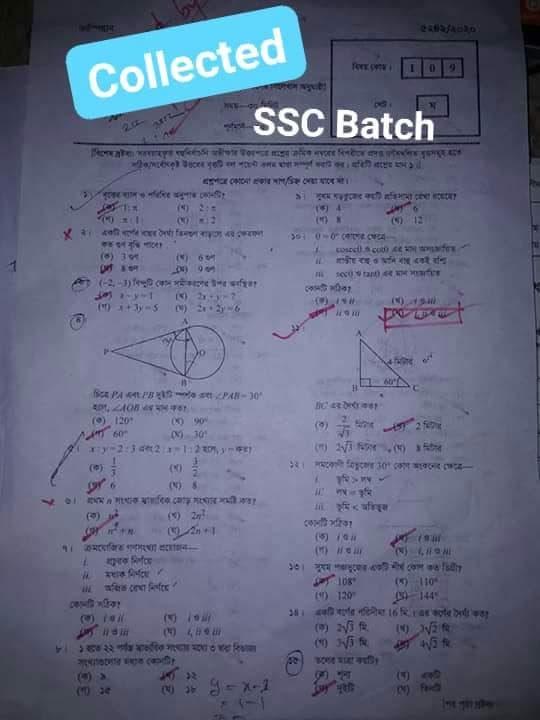 SSC Math Question Solution 2020 Mymensingh