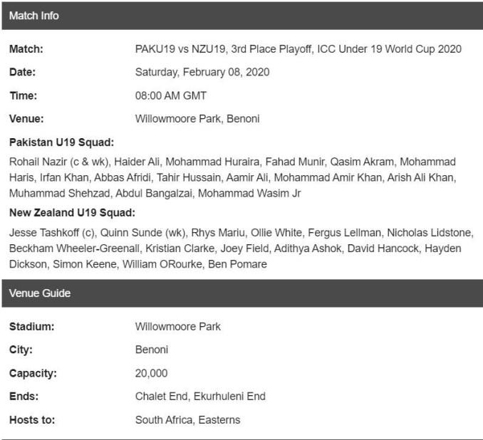 pakistan vs new zealand u19 live streaming