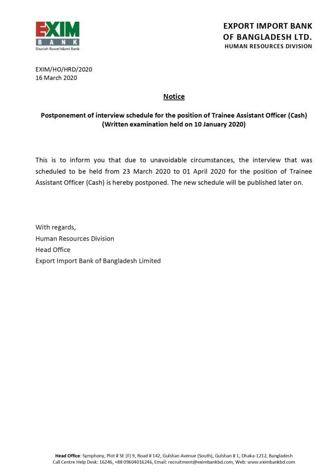 EXIM Bank Exam Result 2020 PDF