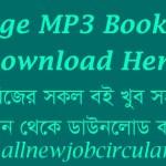 George MP3 Book PDF Download