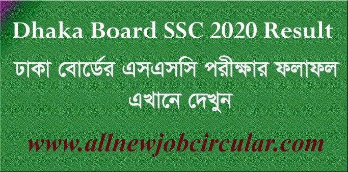 dhaka board ssc result 2020