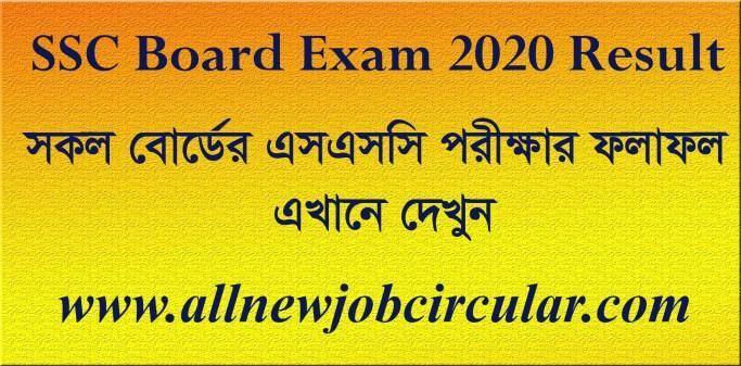 ssc board exam 2021 result