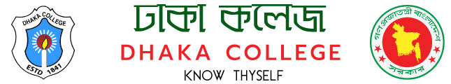 dhaka college image for admission