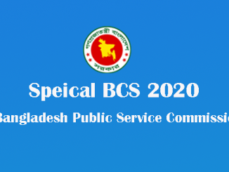 speical bcs feature image