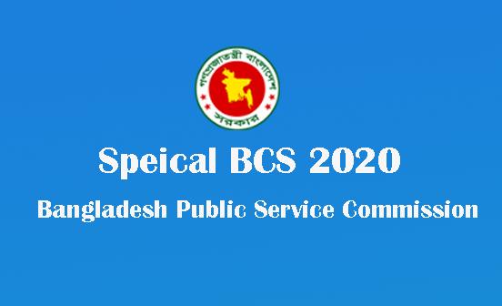 speical bcs feature image
