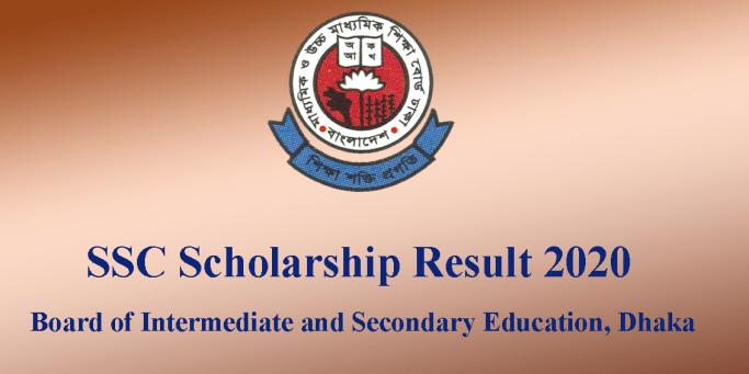 dhaka board ssc scholarship result