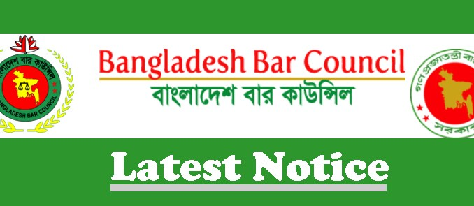 bangladesh bar council notice 2020