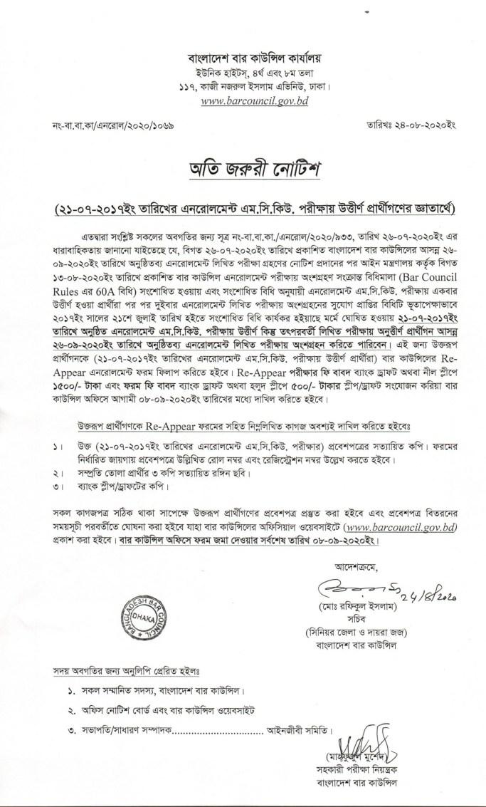bar council notice 2020