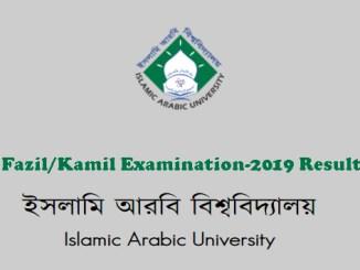 fazil 1st 2nd 3rd year result iau.edu.bd