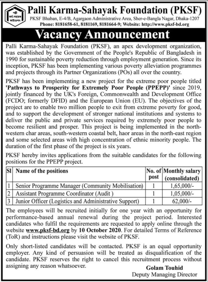 pksf job circular 2020
