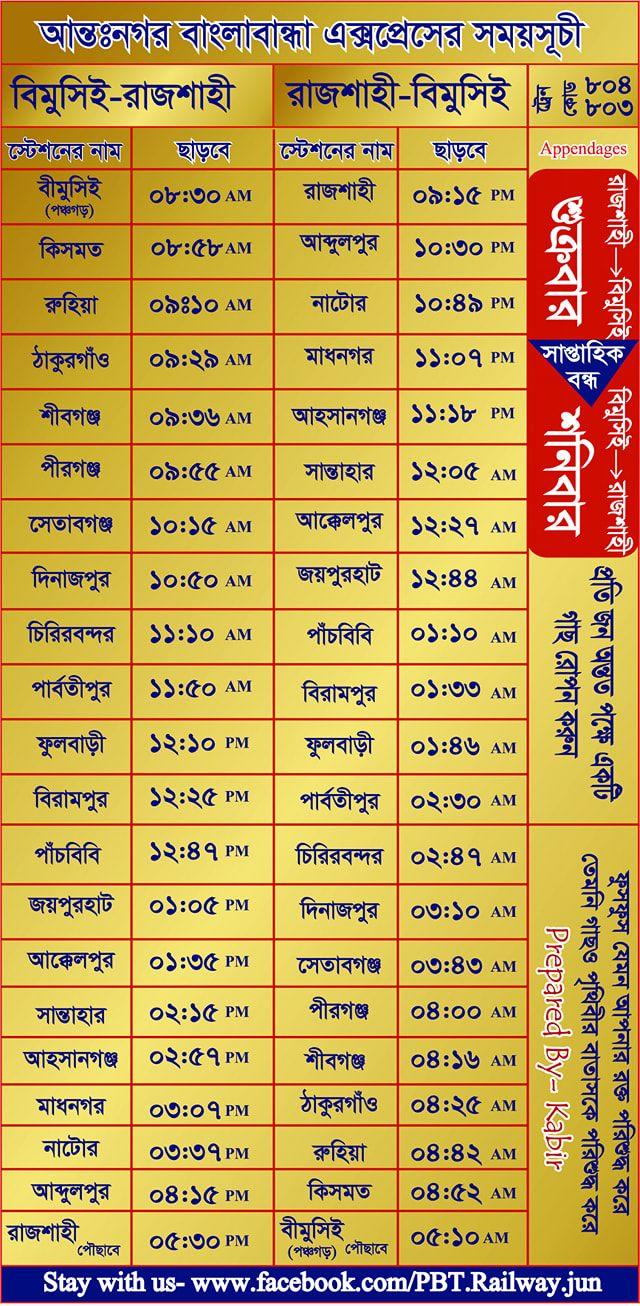 Banglabandha Express Schedule
