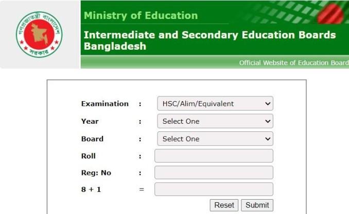 www.educationboard.gov.bd HSC Result 2020 Official Website