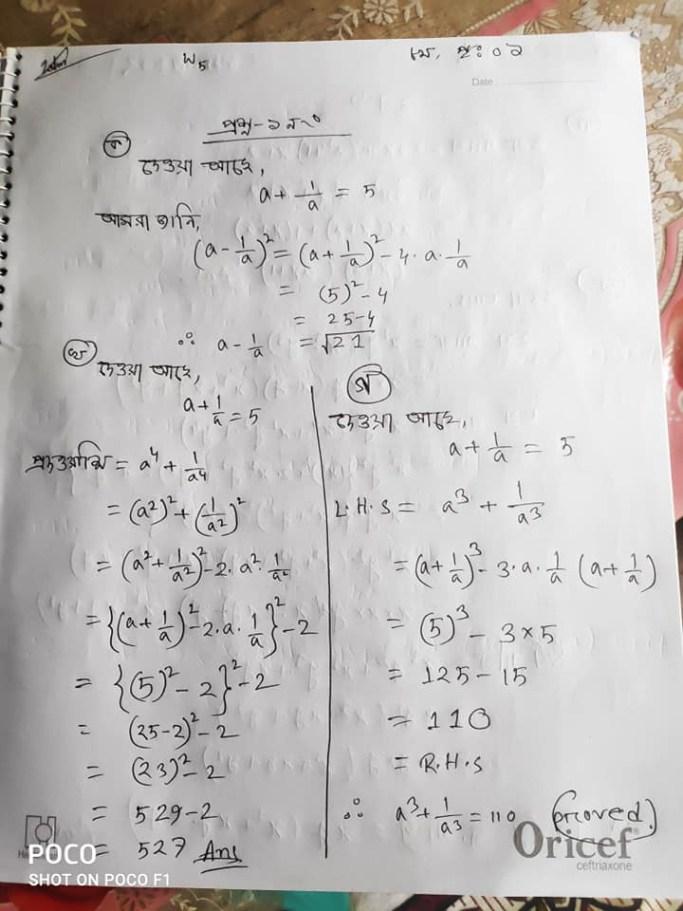 class 8 math assignment answer