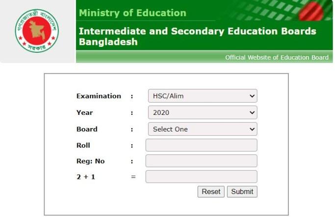 hsc result 2020 dhaka