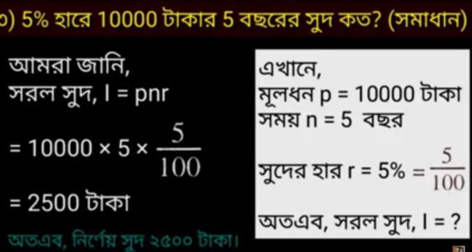 hsc bm mathematics and Statistics assignment 2
