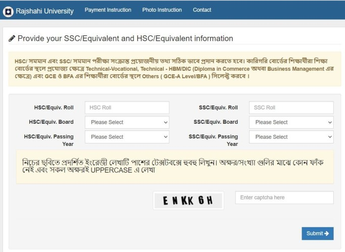 rajshahi university admission circular 2020 2021