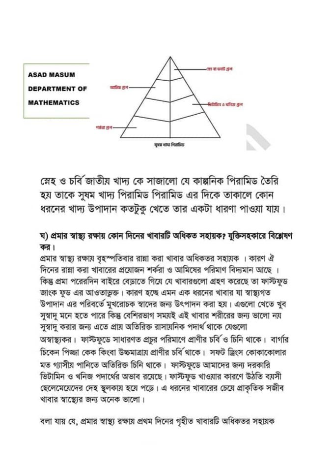 class 9 assignment science 2021 answer