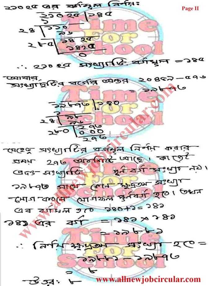 class 7 math assignment 7th week solution II
