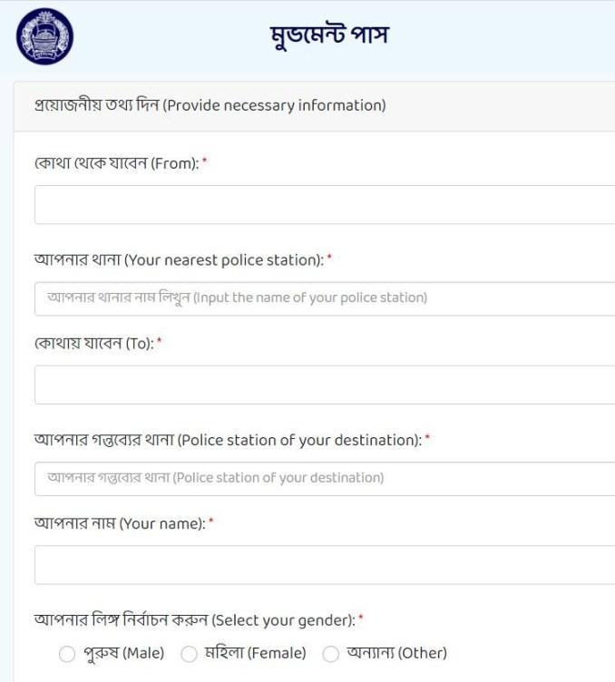 police pass bd