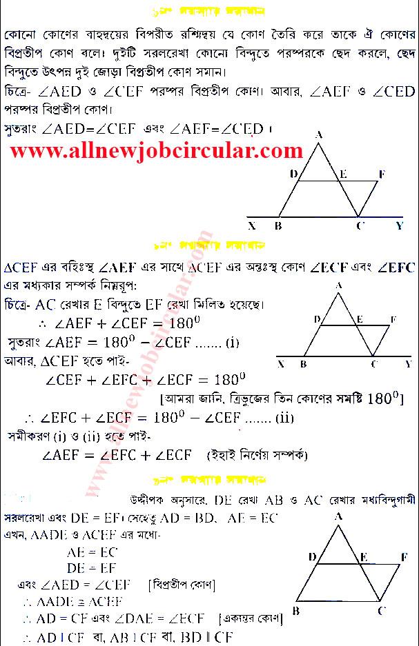 class 9 11th week math assignment 2021 answer
