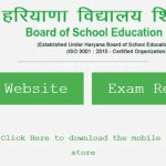 HBSE 10th Result 2020