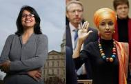 Midterms 2018: Rashida Tlaib and Ilhan Omar become first Muslim women elected to Congress