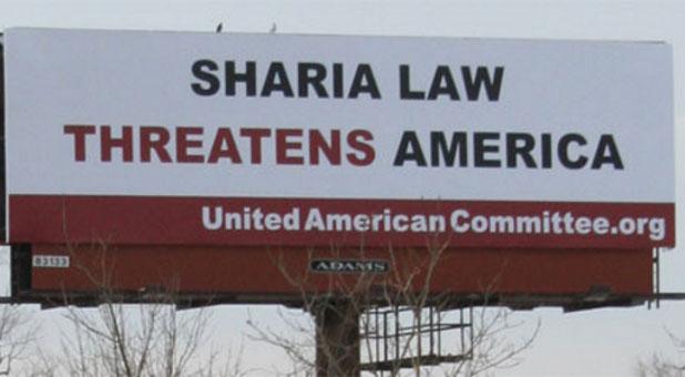 Sharia-law-Billboard.jpg