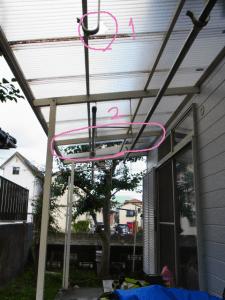 テラスのトタン屋根DIY修理
