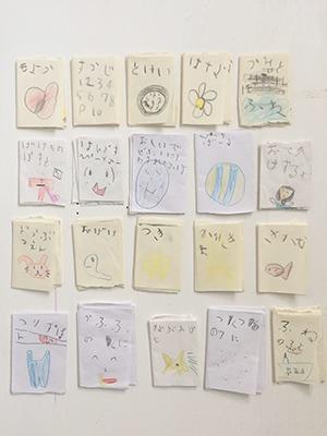 6歳の娘が描いた絵本