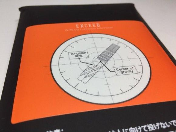G's DARTS EXCEED 2015 ジーズダーツ 小野恵太 モデル エクシード
