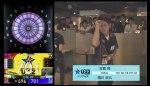 2015ソフトダーツU-22トーナメント シングルス決勝戦 古館翔 隅川武丸 試合動画