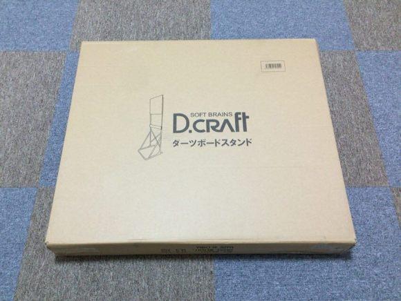 D.CRAft ダーツスタンド アルテミス