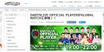 DARTSLIVE OFFICIAL PLAYER GLOBAL MATCH