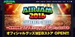 AIR JAM 2016