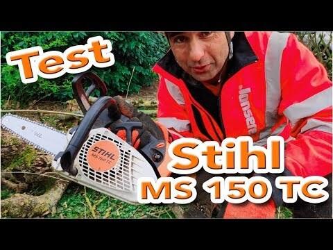 Test Stihl MS 150 TC
