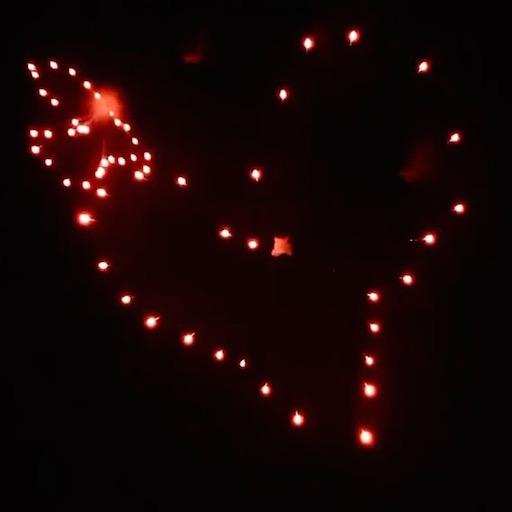 feu d'artifice coeur