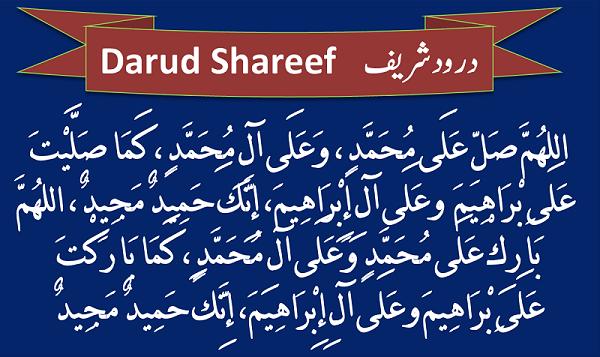darud-sharif