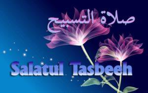 Salatul Tasbeeh
